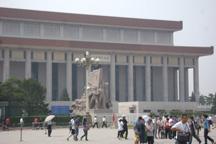 Mao's Tomb