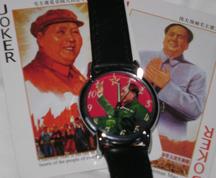 sm-maowatch