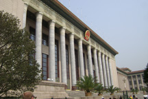China's Great Hall of the People, opposite Tiananmen Square
