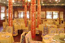 sm-wgc-diningroom
