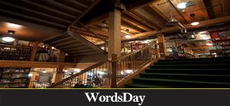 CATEGORY: WordsDay