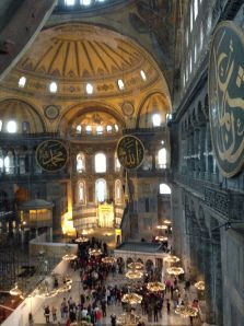 Hagia Sophia, from the Gallery
