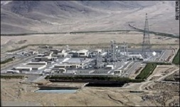 Arak heavy water plant in Iran