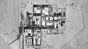 Israel's Dimona nuclear reactor, c. 1968. Image Wikimedia Commons