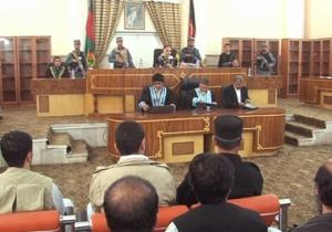 Afghanistan Court
