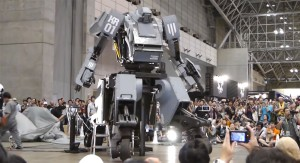 Kuratas Mecha courtesy of engadget