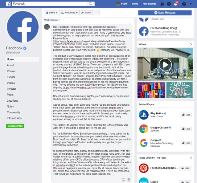 facebookfavoritebabymrbeamscreenshot